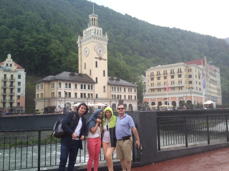 Экскурсия на Красную Поляну